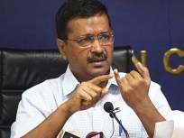 Delhi Violence: हिंसेतील पीडितांच्या मदतीसाठी ऑन द स्पॉट देणार 25 हजार रुपये, केजरीवालांची मोठी घोषणा
