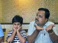Ashwini Bidre case : माझे म्हणणे ऐकाल ना!पोलिसांपासून माझ्या बाबांना वाचवा