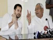 तेजस्वी-नितीश कुमार यांच्यात 20 मिनिटे चर्चा; भाजपची चिंता वाढली