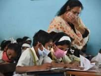कोरोनामुळे शाळा बंद, मग कसं असेल अध्ययन-अध्यापनाचे नियोजन - Marathi News | Study - Teaching planning | Latest mumbai News at Lokmat.com