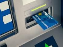 एटीएमच्या विड्राल सिस्टिममध्ये फेरफार करुन बँकांना लाखोचा गंडा
