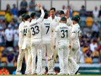 Aus vs Pak : पाकिस्तानचा संपूर्ण संघ कसोटीच्या पहिल्याच दिवशी तंबूत; स्टार्कचा भेदक मारा