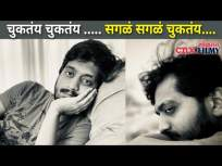 अमेय वाघच्या कॅप्शनची सगळीकडेच चर्चा | Amey Wagh Photo Caption | Lokmat CNX Filmy - Marathi News | Ameya Wagh's caption is discussed everywhere Amey Wagh Photo Caption | Lokmat CNX Filmy | Latest entertainment Videos at Lokmat.com