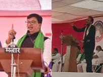 थेट आझाद मैदानातून... 'तब लढे थे गोरों से, अब लढेंगें बीजेपी के चोरों से' - Marathi News | Directly from Azad Maidan ... then fight with whites, now fight with BJP thieves, congress bhai jagtap | Latest maharashtra Photos at Lokmat.com
