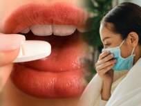 Coronavirus : कोणत्या व्हिटॅमिन किंवा सप्लीमेंटने तुमचा कोरोनापासून बचाव होईल? वाचा एक्सपर्ट काय म्हणाले... - Marathi News | Coronavirus : Which vitamins actually reduce risk of covid 19? Know what study says | Latest health Photos at Lokmat.com
