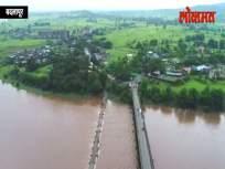 बदलापूर उल्हास नदीवरील ब्रिटिशकालीन पूल पाण्याखाली