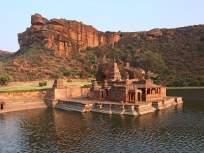 ऐतिहासिक आणि भव्य ठिकाणांसाठी ओळखलं जातं कर्नाटकातील 'बादामी'