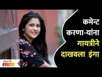 कमेन्ट करणाऱ्यांना गायत्री चांगलाच इंगा दाखवला | Gayatri Datar | Lokmat Filmy - Marathi News | Gayatri showed good inga to the commenters Gayatri Datar | Lokmat Filmy | Latest entertainment Videos at Lokmat.com