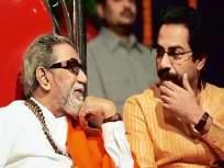 'बाळासाहेब ठाकरे हिंदुत्वाचे तेजस्वी रूप होते', बाळासाहेबांना मुख्यमंत्री उद्धव ठाकरेंकडून अभिवादन - Marathi News | 'Balasaheb Thackeray was a brilliant form of Hindutva', greetings to Balasaheb from Chief Minister Uddhav Thackeray | Latest maharashtra News at Lokmat.com