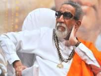 छे छे छे, खुर्चीसाठी भांडायचं नाही; बाळासाहेबांच्याच व्हिडीओद्वारे देवेंद्र फडणवीसांचा शिवसेनेला चिमटा - Marathi News | Hey hey hey, don't conflict for a chair; Devendra Fadnavis tweaks Shiv Sena through Balasaheb's video | Latest politics News at Lokmat.com