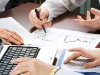 कर्जवाटपातील प्रस्तावित सुधारणा नागरी बॅँकांच्या मुळावर?