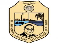'बाटू' देणार अभियांत्रिकीमध्ये मेजर व मायनर पदवी