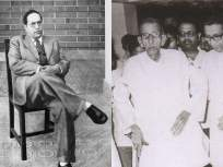 डॉ. बाबासाहेब अन् ठाकरे कुटुंबीयांचा विशेष ऋणानुबंध, राज ठाकरेंनी सांगितली आठवण - Marathi News | Special debt bond of Dr. Babasaheb and Thackeray family, recalled by Raj Thackeray | Latest mumbai Photos at Lokmat.com