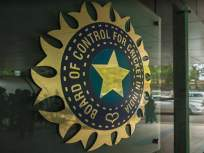 CoronaVirus: BCCI ची महत्त्वपूर्ण घोषणा; केंद्र सरकारला केली इतक्या कोटींची मदत - Marathi News | coronavirus BCCI to contribute Rs 51 crore to PM CARES fund svg | Latest cricket News at Lokmat.com