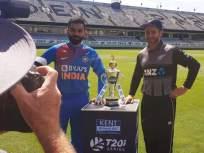 टी-२० विश्वचषकाच्या तयारीला वेग;न्यूझीलंडविरुद्ध दौऱ्यातील उद्या पहिला सामना