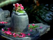 Mahashivratri : महादेवाची पूजा करताना बेलपत्र का अर्पण करतात? जाणून घ्या कारण..