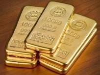 स्वस्तात सोन्याची बिस्किटे देण्याचे आमिष दाखविले; बनावट पोलिसांना बोलावून अडीच लाख लुटले