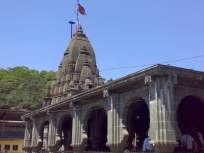 कोरोनामुळे बारा ज्योर्तिलिंगापैकी एक असलेले भिमाशंकर मंदिर दर्शनासाठी बंद