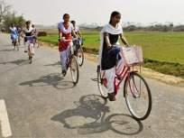 नागपूर जिल्हा परिषद शाळा : सायकलचा कोट्यवधीचा निधी अखर्चित