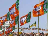 Maharashtra Election 2019: 'मतदानावेळी कमळाचं बटण दाबलं की पाकिस्तानवर अणूबॉम्ब पडेल'