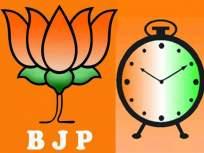 Maharashtra Election 2019: भाजपा-राष्ट्रवादीच्या कार्यकर्त्यांमध्ये तुंबळ हाणामारी