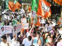 कॉंग्रेसच्या प्रदेश आणि मुंबई कार्यालयासमोर भाजपाची निदर्शने, राहुल गांधी यांचा केला निषेध