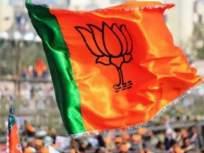 Maharashtra Election 2019 : फिर एक बार फडणवीस सरकार; 164पैकी 122 जागांवर भाजपाचा विजय