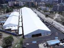 Cyclone Nisarga: ...अन् बीकेसीच्या कोरोना रुग्णालयातील मोठा अनर्थ टळला - Marathi News | Cyclone Nisarga disaster avoided as bmc shifted corona patients on time | Latest mumbai News at Lokmat.com
