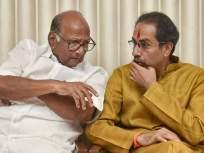आपली ५० टक्केही मतं राखू न शकणाऱ्या महाविकास आघाडीचे भविष्य काय?; भाजपचा हल्लाबोल - Marathi News | bjp pravin darekar attacks mahavikas akhadi over dhule nandurbar mlc election result | Latest politics News at Lokmat.com