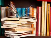 ९ वी १० वीच्या विद्यार्थ्यांनाही मोफत पाठ्यपुस्तके द्यावीत ...! - Marathi News   9th and 10th grade students should also be given free textbooks ...!   Latest mumbai News at Lokmat.com