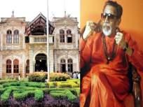 बाळासाहेब ठाकरे राष्ट्रीय स्मारकाच्या उभारणीसाठी ४०० कोटी; ठाकरे सरकारचा मोठा निर्णय - Marathi News | 400 crore for erection of Balasaheb Thackeray National Memorial; Big decision of government | Latest mumbai News at Lokmat.com