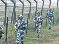 भारत-बांग्लादेशाच्या सीमेवर बीएसएफकडून गैर प्राणघातक शस्त्रांची प्रात्यक्षिके