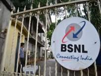 कंत्राटी कर्मचाऱ्यांना ११ महिने वेतन नाही, कामगारांची आर्थिक पिळवणूक - Marathi News | Contract workers are not paid for 11 months, financial extortion of workers | Latest mumbai News at Lokmat.com