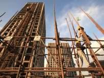बांधकाम व्यवसायिकांची आँनलाईन'याचिका' - Marathi News | Builders Online 'Petition' | Latest mumbai News at Lokmat.com