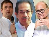 'हात वर करून' काँग्रेस देतेय वेगळे संकेत; ठाकरे सरकारसाठी महत्त्वाचा 'संदेश' - Marathi News | Congress gives a different signal for Thackeray government pnm | Latest politics News at Lokmat.com