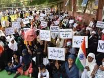 सीएए-एनआरसी विरोधात भारत बंदला नागपुरात संमिश्र प्रतिसाद
