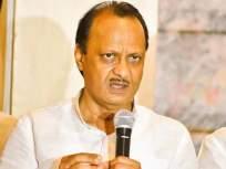 Maharashtra Budget 2021: इंधनावरील करात कपात? अर्थसंकल्पात जनतेला दिलासा मिळण्याची अपेक्षा - Marathi News | Tax cuts on fuel? Expect the public to be relieved | Latest mumbai News at Lokmat.com