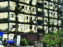 कामराज नगर येथील संक्रमण शिबिराची दुरवस्था, रहिवाशांचे हाल - Marathi News | Poor condition of transit camp at Kamaraj Nagar, condition of residents | Latest mumbai News at Lokmat.com