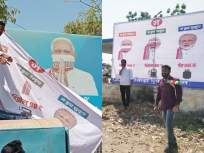 राज्यातील युवक काँग्रेसनेच झळकावले पंतप्रधान मोदींचे डिजिटल बॅनर - Marathi News | Prime Minister Modi's digital banner was flashed by the youth Congress in the state | Latest mumbai Photos at Lokmat.com