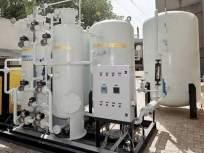 सर्व रुग्णालयांत ऑक्सिजन प्लांट हवा - उच्च न्यायालय - Marathi News   All hospitals need oxygen plants - High Court   Latest mumbai News at Lokmat.com