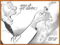 'म्हणून मी भारतीय जनतेला छळतोय!' राज ठाकरेंचं पंतप्रधान मोदींवर व्यंगबाण