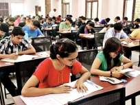 सीईटीअंतर्गत प्रवेशात मागासवर्गीयांवर गंडांतर - Marathi News   Violence against the backward classes in admission under CET   Latest mumbai News at Lokmat.com
