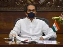 'शेतकऱ्यांना नुकसानभरपाई मिळवून देणार, बियाणांच्या कंपन्यांना सोडणार नाही' - Marathi News | 'Will compensate farmers, will not leave seed companies', CM uddhav thackarey | Latest mumbai News at Lokmat.com