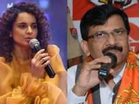 तुम्ही तर तत्पर आहात, कंगना प्रकरणावरुन हायकोर्टाने BMC ला फटकारलं - Marathi News | You are ready, the High Court slapped BMC over the Kangana case | Latest mumbai News at Lokmat.com