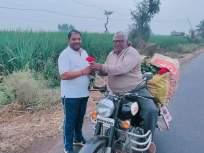 मी जिवाभावाचा साथीदार गमावला, कार्यकर्त्यासाठी राजू शेट्टींची भावुक पोस्ट - Marathi News | I lost a lifelong companion, Raju Shetty's passionate post for activist | Latest mumbai News at Lokmat.com