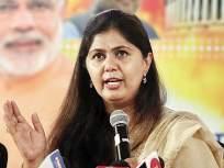 Lockdown : आरोग्य यंत्रणावरील भार गांभीर्यानं घ्यायला हवा, पंकजा मुंडेंचं सूचक विधान - Marathi News | Lockdown : The burden on the health system should be taken seriously, said Pankaja Munde | Latest mumbai News at Lokmat.com