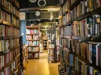 मानसिक कोंडी संपवण्यासाठी ग्रंथालये खुली करा - Marathi News | Open libraries to end mental dilemmas in front of corona | Latest mumbai News at Lokmat.com