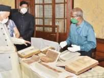 एशियाटिक लायब्ररीचे पुनरुज्जीवन करण्याची आवश्यकता - Marathi News | The need to revive the Asiatic Library | Latest mumbai News at Lokmat.com