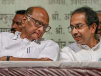 'एक शरद, महाराष्ट्र गारद'... पॉवरफुल मुलाखतीवरुन भाजपा नेत्याची पवारांवर टीका - Marathi News | 'Ek Sharad, Maharashtra Garad' ... BJP leader criticizes sharad Pawar from Raut's interview | Latest mumbai News at Lokmat.com