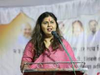 Amit deshmukh : सकारात्मक विचार करावा, पंकजा मुंडेंची वैद्यकीय शिक्षणमंत्र्यांकडे मागणी - Marathi News | Amit deshmukh : Positive Thinking, Pankaja Munde's Demand to the Minister of Medical Education | Latest mumbai News at Lokmat.com